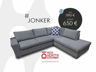 Jonker_650_ok.jpg