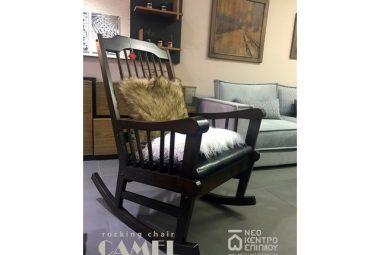 armchair (Αντιγραφή).jpg